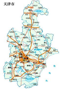 求天津地图全图高清版,要图不要网页,尽快发谢!