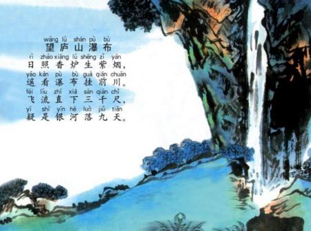 有关千丈岩的诗词 有没有关于大瀑布的古诗10首