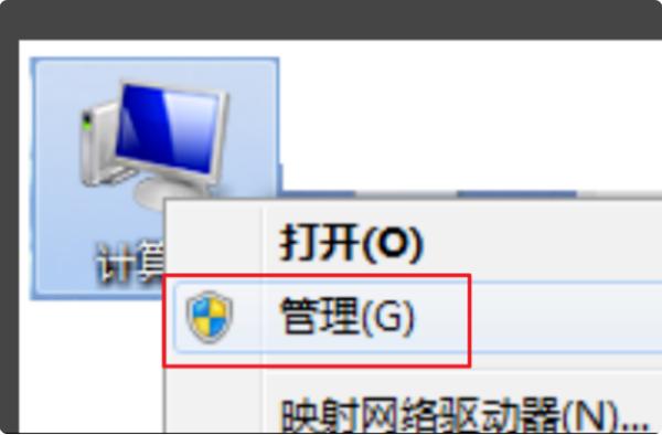 qq2010刷新_应用程序无法正常启动0xc0150002解决?_百度知道