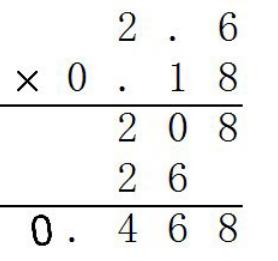 小数乘法怎样列竖式_2.6乘以1.08的列竖式计算怎么写?_百度知道