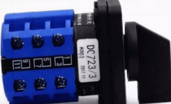 全能更二档旋转开关接线图换开关的接线图以及接法?