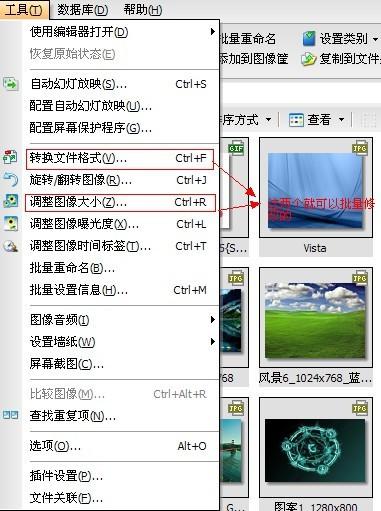 db 文件 怎么 打开