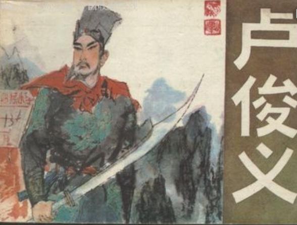 水浒传卢俊义精彩段落赏析