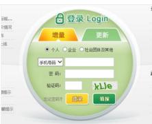 深圳小汽车增量调控管理