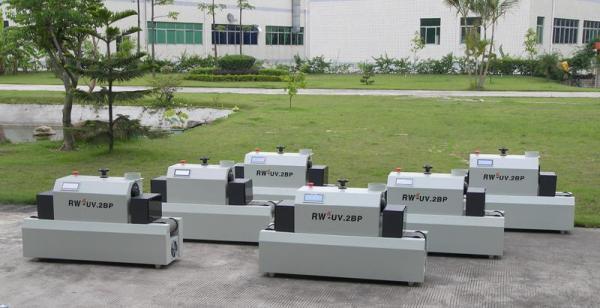 紫外线光固化机_uv固化机|紫外线光固化机|uv|新粤城工业