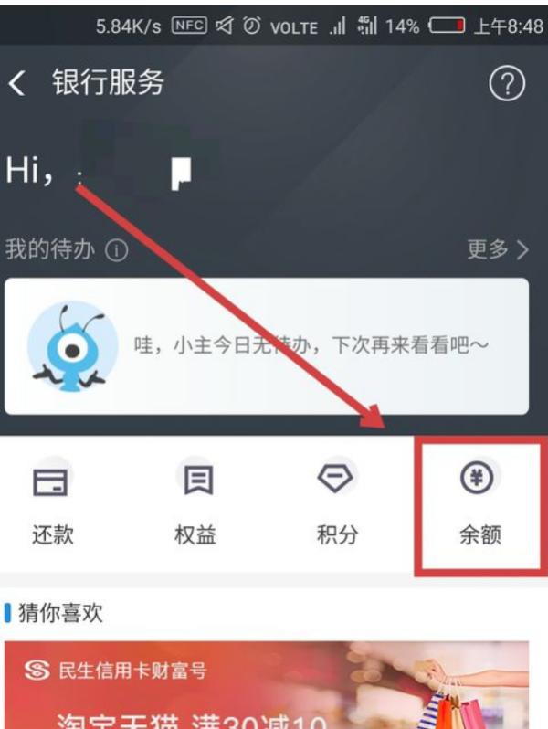 【浦发银行】浦发银行密码输错锁了 如何解锁?