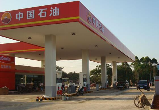 中石化加油站站长_高速公路上一般是中石油还是中石化加油站?_百度知道