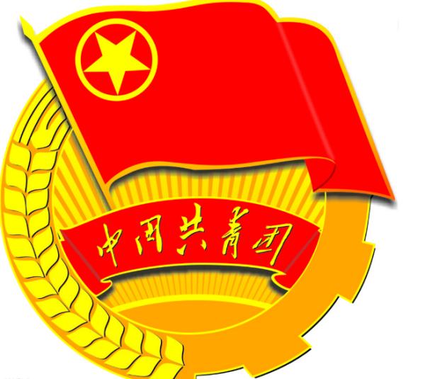 共青团团旗红色象征_中国共青团团徽的组成和表示的意义_百度知道