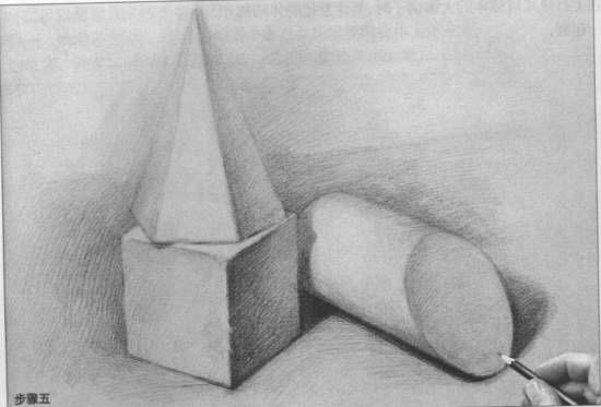 素描入门画几何体怎样定好型图片
