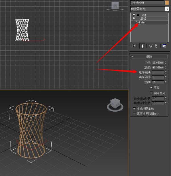 用3dmax做立体构成 有图,初级图片