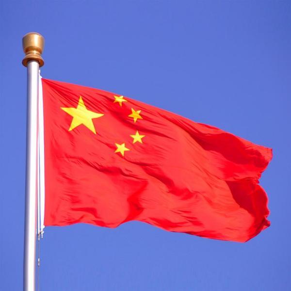 中国国旗_中国国旗五角星的含义?_百度知道