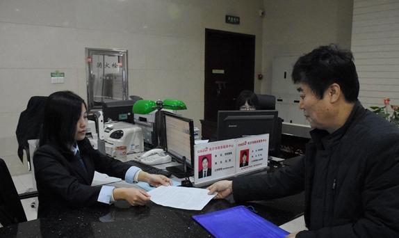 【广发银行信用卡办理】广发银行信用卡容易申请吗?