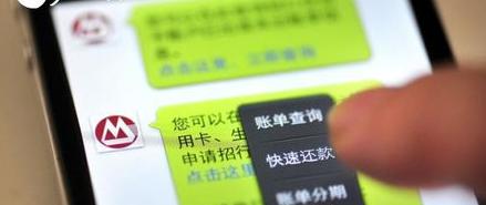 【微信还信用卡收费】微信信用卡还款要收费多少?