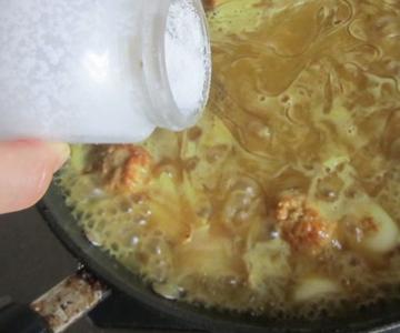 如何用咖喱膏做菜插图(6)