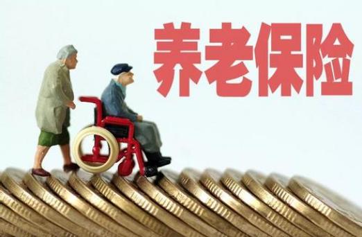 【个人怎样买养老保险】个人怎么买养老保险比较合适?