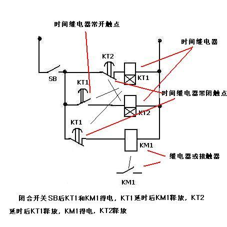 求一继电器延时电路, 想让继电器通电一次工作5秒后断开,如此循环