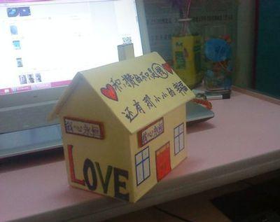 纸箱手工制作大全房子 废旧纸箱手工制作房子