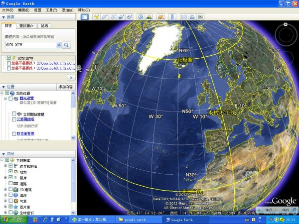 地球仪经纬度_某一地点,其北侧是高纬度,南侧是中纬度,东侧是东半球 ...