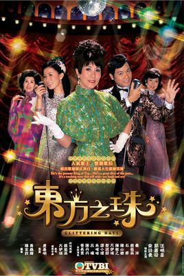 汤宗霖_香港TVB拍过哪些民国时期的电视剧_百度知道