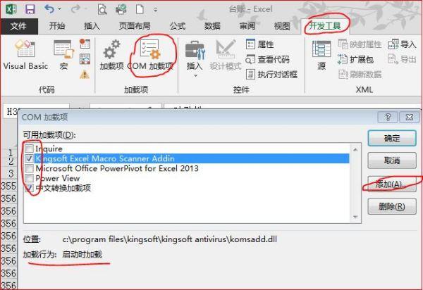 acrobat pdfmaker office com addin 2010