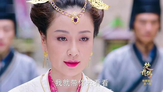 如何评价《楚乔传》中的魏贵妃?