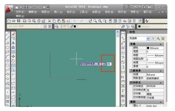 【300150】上海原杰投资管理有限公司怎么样?