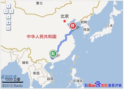 从广西省贵港市平南县奈何去到青岛科技大学啊