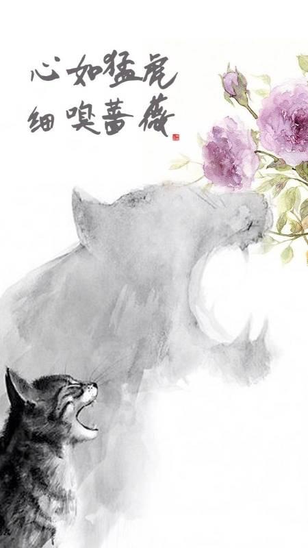 心有猛虎细嗅蔷薇_心有猛虎细嗅蔷薇的壁纸!!!!!!!_百度知道