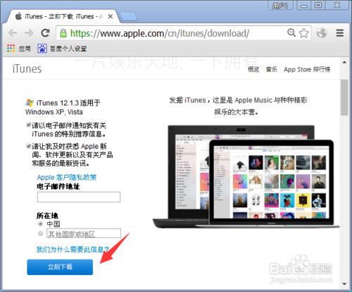 二、当itunes软件识别到iphone7以后,请点击窗口中的iphone手机图标.