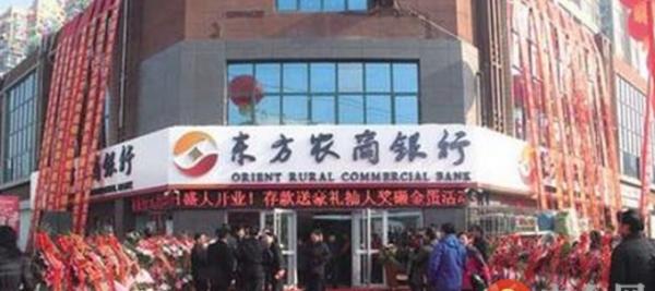 【城市商业银行】市委管到城市商业银行吗?