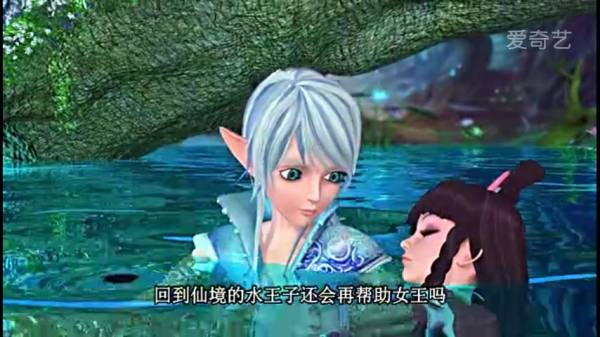 王默和水王子亲吻的图片_叶萝莉精灵梦水王子和王默的图片集_百度知道