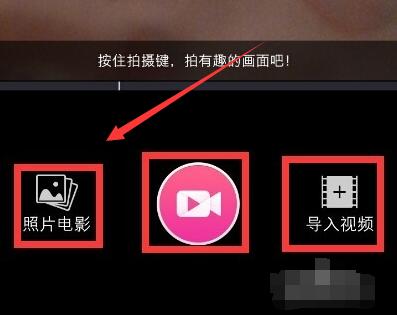 什么软件可以做照片mv分享到微信_突袭网-提
