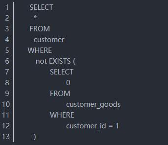 SQL中EXISTS怎么用