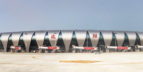 槟城机场到市区多久_沈阳北站有到桃仙机场的大巴吗?多久能到机场?在那里做呢 ...
