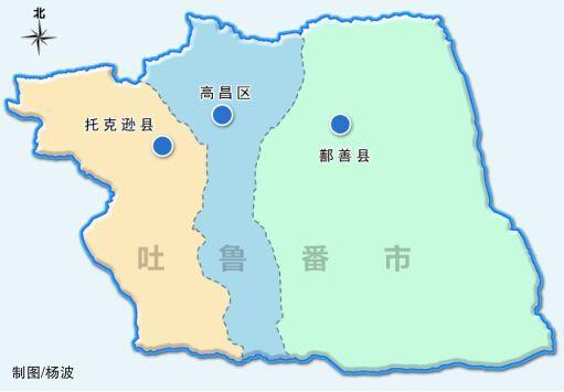 新疆五家渠_新疆吐鲁番属于北疆还是南疆?_百度知道