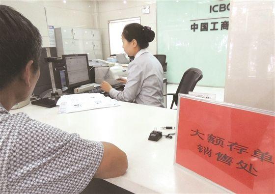 【工行网银转账手续费】工行网上银行跨行转账手续费多少