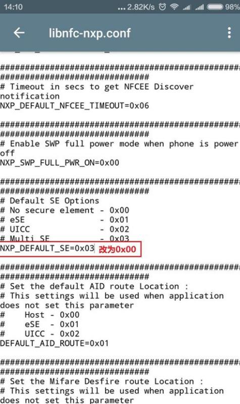 苹果6p如何复制门禁卡?