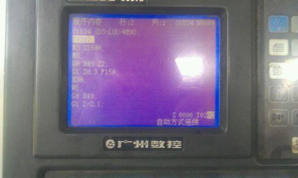 广数980TDb怎样进入编程?
