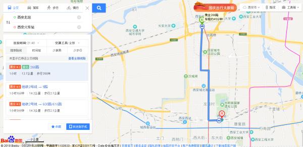 从西安火车站到北站_西安北离西安火车站有多远需要多长时间到_百度知道
