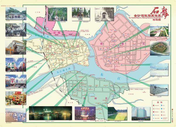 惠州市石龙镇地图图片