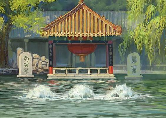 趵突泉的泉水的古诗词 关于趵突泉的咏泉诗句 诗词歌曲 第1张