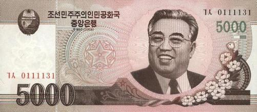 新版朝鲜币5000图片_5000朝鲜圆图案是什么样的_百度知道
