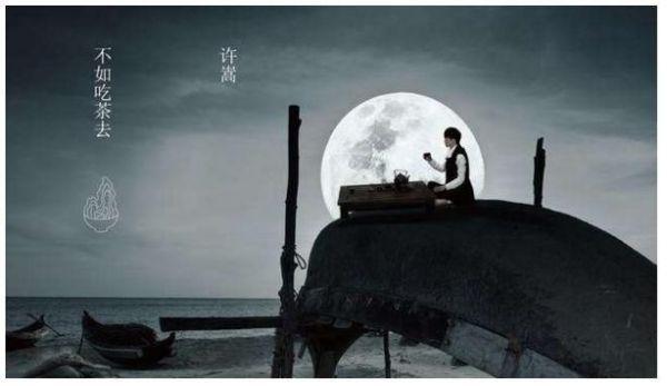 """许嵩的歌词_许嵩的歌歌词有""""落花雨""""的是哪首?_百度知道"""