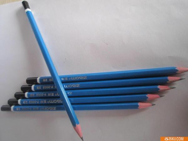 2b是铅笔_2b铅笔要削成什么样 要图片_百度知道