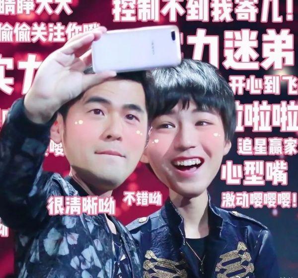 你知道王俊凯有没有特别喜欢的东西呢?