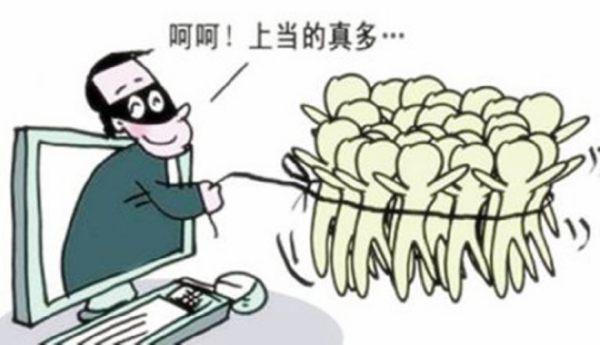 【600053】上海本地创投概念股有哪些