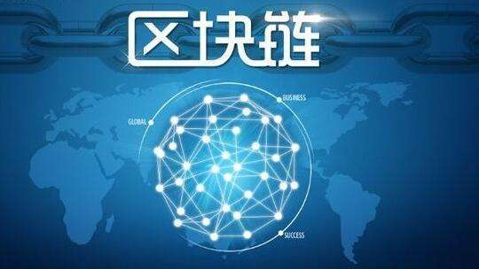 【600570恒生电子】恒生电子股份有限公司怎么样?