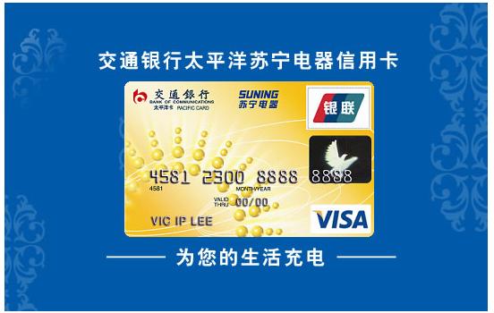 【交通银行信用卡中心网上银行】交通银行信用卡网上银行登陆页面在哪里啊。