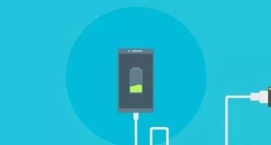手机怎样充电才是最好的?