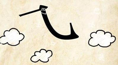 飞猜个成语是什么成语_成语玩命猜两个飞字猜成语答案图文